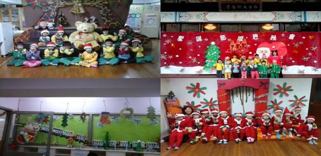 聖誕節節活動